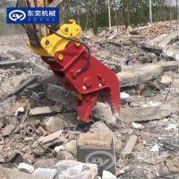 挖掘机360度旋转液压拆迁粉碎钳 拆迁液压破碎钳