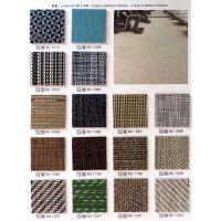 PVC编织地毯编织地板厂家直销NUVENS,OTTI,KOLAY