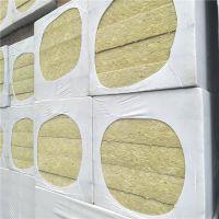 优质外墙岩棉复合板 容重130kg岩棉板多少钱