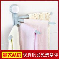【破损包赔】毛巾架 免打孔毛巾杆 强力吸盘式卫生间浴巾毛巾挂