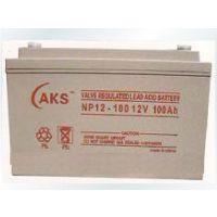 AKS 蓄电池 NP12-120 12V-120AH 奥克松密封阀控式免维护铅酸电池