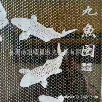 640微型广告雕刻激光机光影纸雕灯材料便携式切割机全自动剪纸机