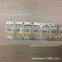电源适配器外ic芯片 五金饰品数码产品激光光纤打标机 CO2打标机