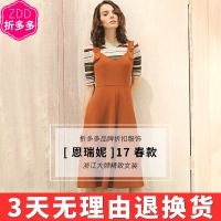 波莱亚专柜正品牌女装折扣剪标尾货成都女装批发市场进货在哪里