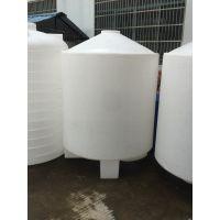2吨锥底加厚加药箱 2立方化学剂储存罐