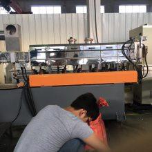 PET瓶片回收造粒机_PET再生料造粒机