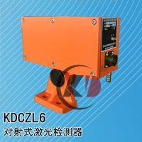 批发零售  冷热金属通用检测器KDCZL6 常州科达传感器厂家直销