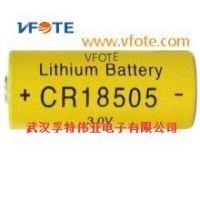 阶梯付费水表专用VFOTE瑞孚特3V锂锰电池CR18505/CR17505/CR17450