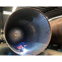 加工定制ASME标准不锈钢压力容器:不锈钢压力容器设备 品质保障欢迎选购