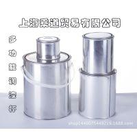 马口铁4升调漆罐调漆杯1L铁罐油漆罐2L样品保存罐样品罐密封铁桶