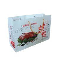食品纸袋定做纸盒环保创意烤鸭包装袋子防油牛皮纸包装手提袋子