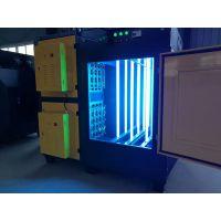 化工厂车间废气处理UV光解异味烟尘净化设备