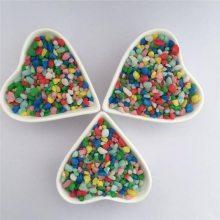 玄光直销彩色石子 儿童游乐场用五彩石 鹅卵石滤料