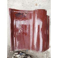 s型瓦片、欧式瓦,陶瓷彩瓦 价格合理,欢迎采购