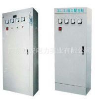 定制生产XL-21动力配电柜,成套低压配电柜,成套低压电气控制柜