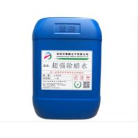广东强效除蜡水优惠促销
