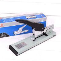供应正品上海新元昌L-120订书机 厚层订书机重型订书机 可订120张