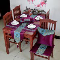 新中式创意奢华仿云锦织锦餐垫椅垫纸巾盒套餐桌茶几桌旗套装