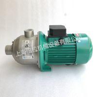 德国威乐泵MHI205-1/E/3-400-50-2家用热水循环泵地暖泵750W卧式