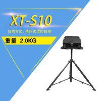 3d扫描仪 工业级高精度拍照式白光三维扫描仪 非接触式三维扫描仪