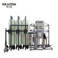 日用化妆品混合剂用去离子纯化水设备 华兰达提供3T/HRO反渗透纯水设备