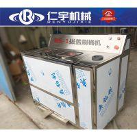 厂家直销 桶装水刷桶机 拔盖刷桶机 双桶拔盖机 全自动洗桶机