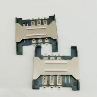 MICRO SIM卡座/手机内置中卡卡座 有档连桥式 内焊贴片 直插式 1.5H/1.8H