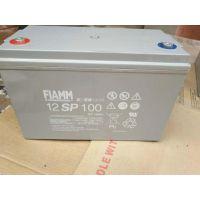 非凡蓄电池SGM2000系列2V2000AH直流屏UPS专用/非凡蓄电池