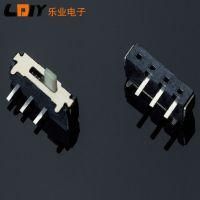 两档拨动开关 复位 滑动开关 switch 微型开关 dip插脚 LY-SK17A