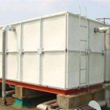 东营玻璃钢水箱订做|成品玻璃钢水箱厂家供应新闻资讯