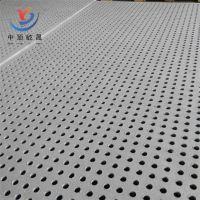 硅酸钙吸音板600*600地下室车库机房吸音专用