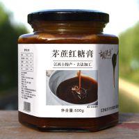 茅蔗红糖膏500g大姨妈暖宫糖浆手工茅蔗糖孕产妇月子红糖江西特产