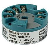 NHR-215 HART智能温度变送器虹润温变辉玛仪表