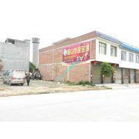 写在开江县乡村宣传上的广告 亿达墙体广告让文明之光交相辉映