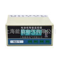 电机智能保护器 电机综合保护器 NKA-Y 180KW电动机保护器