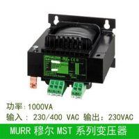 大批现货穆尔86110 6686360重量级变压器