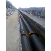 汉中供暖预制直埋热水保温管 河北沧林管道