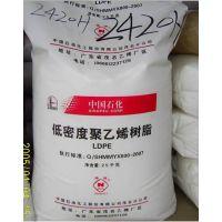 LDPE/茂名石化/951-050 含开口剂 透明度高、通用性强