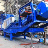 移动式石子粉碎机,日产1000吨设备报价