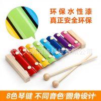 木制儿童益智玩具八音阶敲琴 敲打木琴 幼教音乐乐器