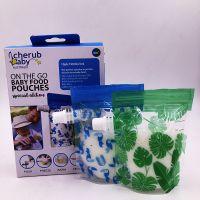 无菌环保150ml婴幼儿辅食吸嘴袋贴牌20片装储奶保鲜袋 防水防漏果泥辅食袋