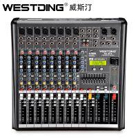 威斯汀(WESTDING) RA-8FX数字调音台8路带效果专业KTV舞台演出