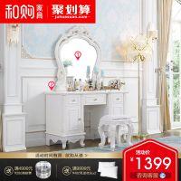 家具 法式梳妆台板式简约白色卧室影楼化妆桌欧式梳妆柜HG831