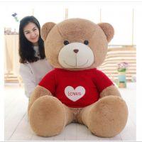 送女友送小朋友礼泰迪熊毛绒具熊猫公仔抱抱熊毛毛熊女孩抱紫布偶