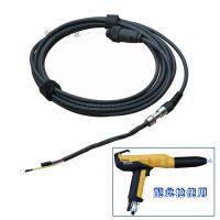 金马手动喷枪 Opt2 GM03电缆线 线长度可定制 带接头