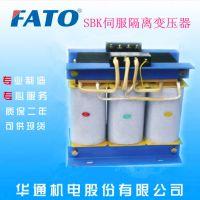 福建哪里有FATO华通SG(SBK)-30KVA三相隔离变压器