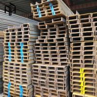 佛山工字钢现货批发 H型钢 佛山市赣超钢铁贸易有限公司