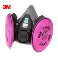 3M防尘面具套装6200配2096呼吸防护面罩粉尘焊烟雾霾劳保防尘口罩
