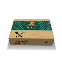 工厂直供快餐外卖包装盒定做印刷 350g白卡纸胶印彩色飞机盒纸盒