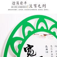 校园文化装饰 名言标语牌 企业文化走廊校 园文化围墙